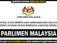 Jawatan Kosong Parlimen Malaysia - Kelayakan Minimum SPM