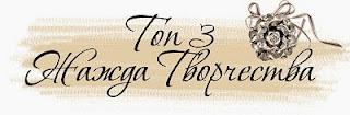 http://zhazhda-tvorchestva.blogspot.ru/2015/05/2.html