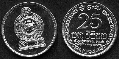 Sri Lanka 25 cents 1994
