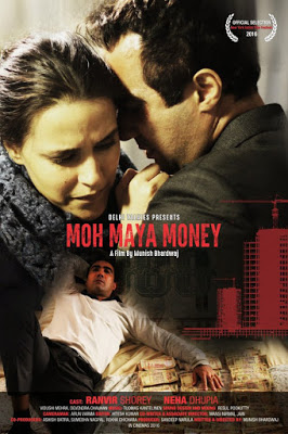 Moh Maya Money 2016 Hindi 720p DVDRip Full Movie Download extramovies.in , hollywood movie dual audio hindi dubbed 720p brrip bluray hd watch online download free full movie 1gb Moh Maya Money 2016 torrent english subtitles bollywood movies hindi movies dvdrip hdrip mkv full movie at extramovies.in