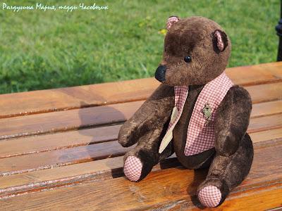 подарок для Елены Яковлевой тедди мишка