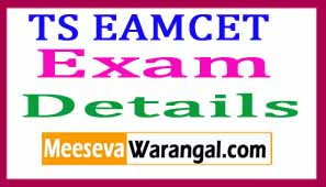 Telangana State TS EAMCET 2018 Details