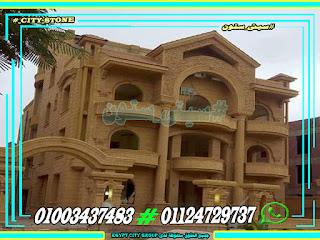 تجديد-واجهات-حجر-القاهرة