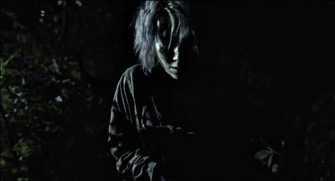 Screenshot Blair Witch (2016) BluRay 1080p - www.uchiha-uzuma.com 04