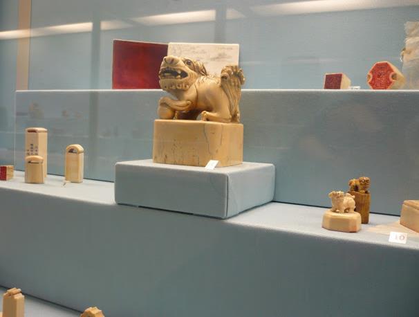 Museo del Sigillo la Spezia