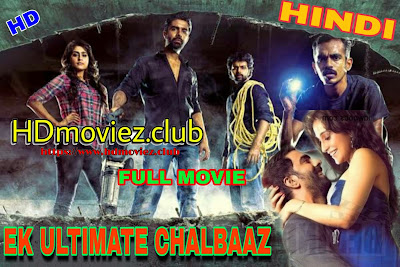 Download Rajathandhiram (Ek Ultimate Chaalbaaz) (2015) 720p HEVC UNCUT HDRip x265 AAC [Dual Audio] [Hindi or Tamil] [550MB] Full South Movie Hindi