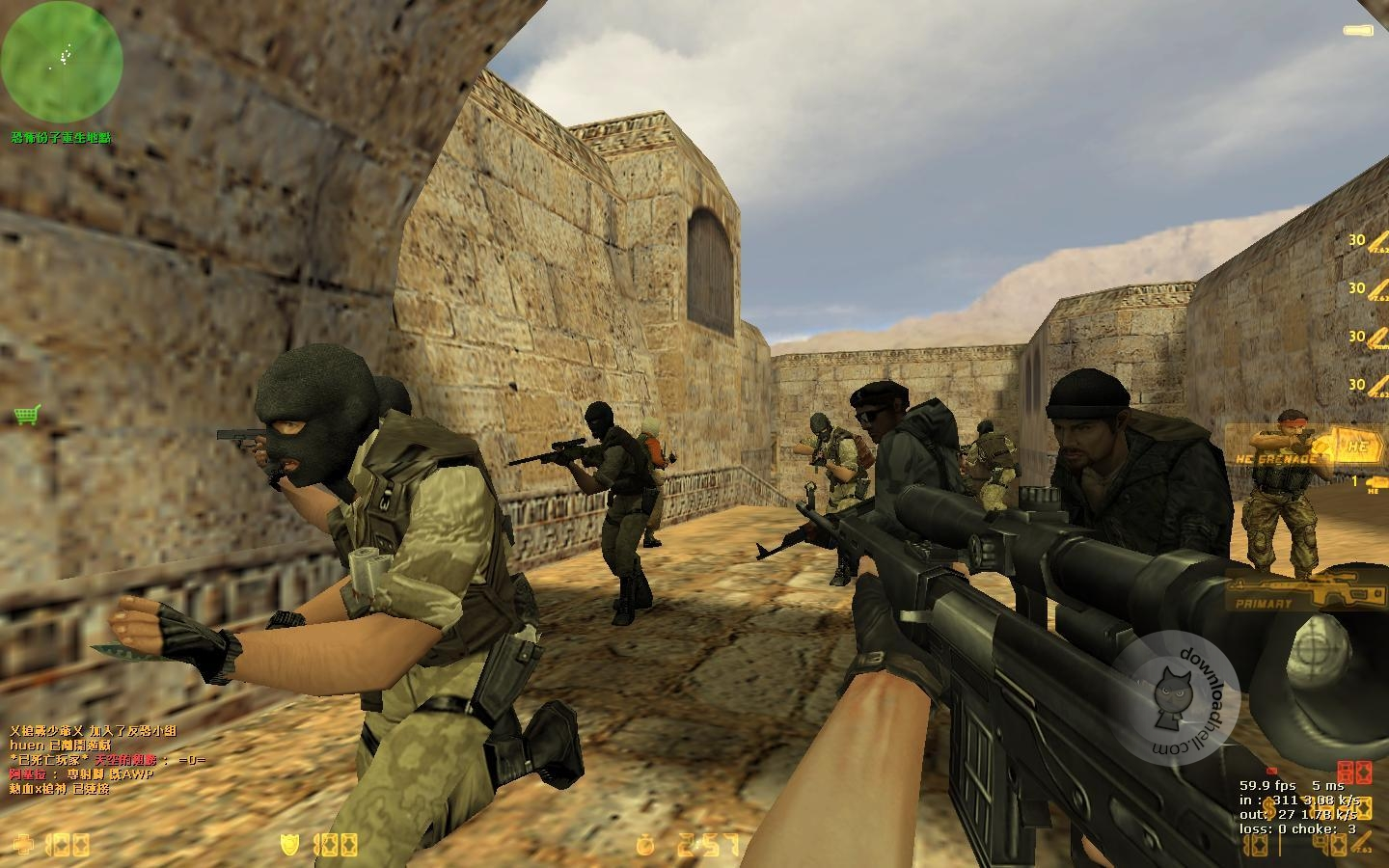 Counter-Strike 1.6 - Download