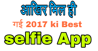 Top selfie camera app