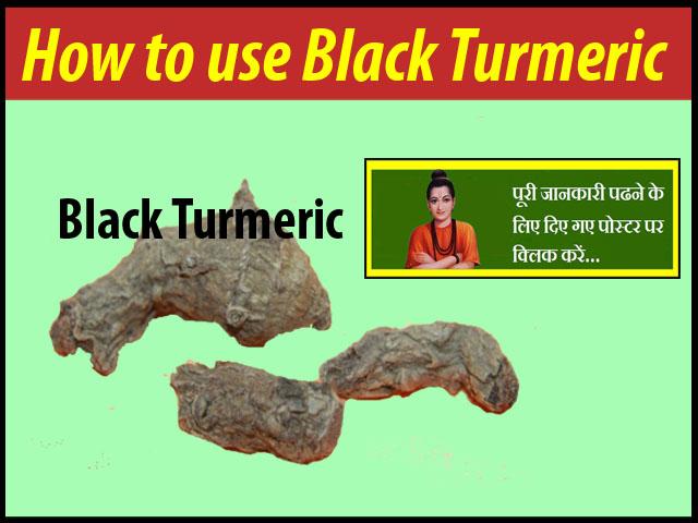 Importance of Black Turmeric