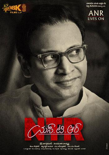Akkineni Nageswara Rao's look in NTR biopic