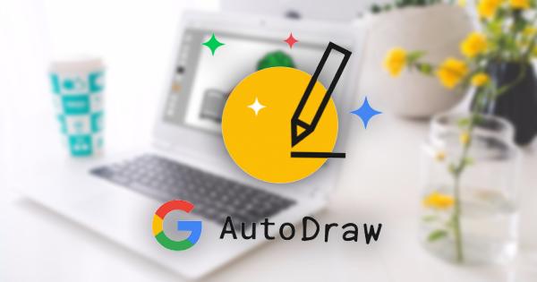 أداة AutoDraw الجديدة من جوجل لمساعدتك على الرسم بسهولة