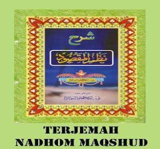 Masdar, Fiil Madhi dan Fiil Mudharik