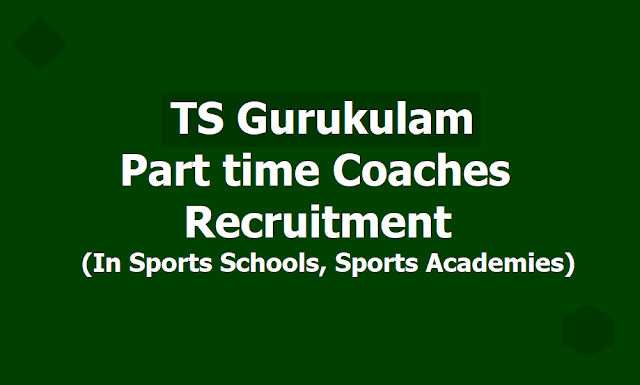 TTWREIS (Gurukulam) Part time Coaches Recruitment 2019 in Sports Schools, Sports Academies