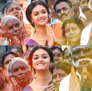Keerthy Suresh in Saree with Cute and Lovely Smile in Pandem Kodi 2