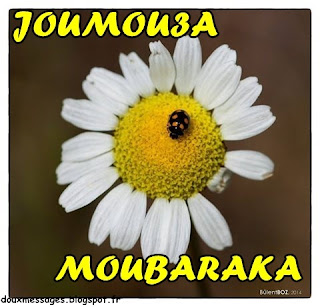 joumou3a moubaraka images