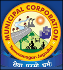 Yamuna Nagar Municipal Corporation Recruitment