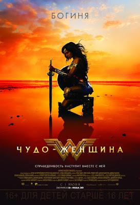 Перед тем как стать Чудо-Женщиной, она была Дианой — принцессой амазонок, обученной быть непобедимой воительницей.