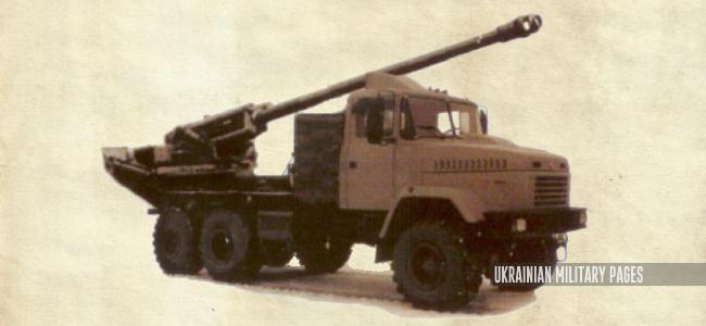 Укроборонсервіс не знайшов розробників для автоматизованої системи розгортання та наведення артилерійської системи