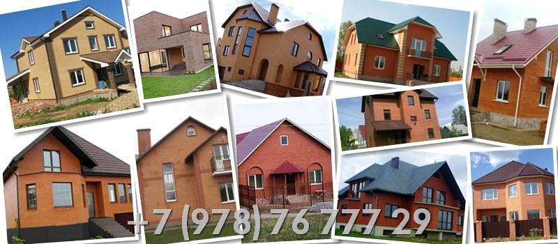 Строительство кирпичных домов недорого