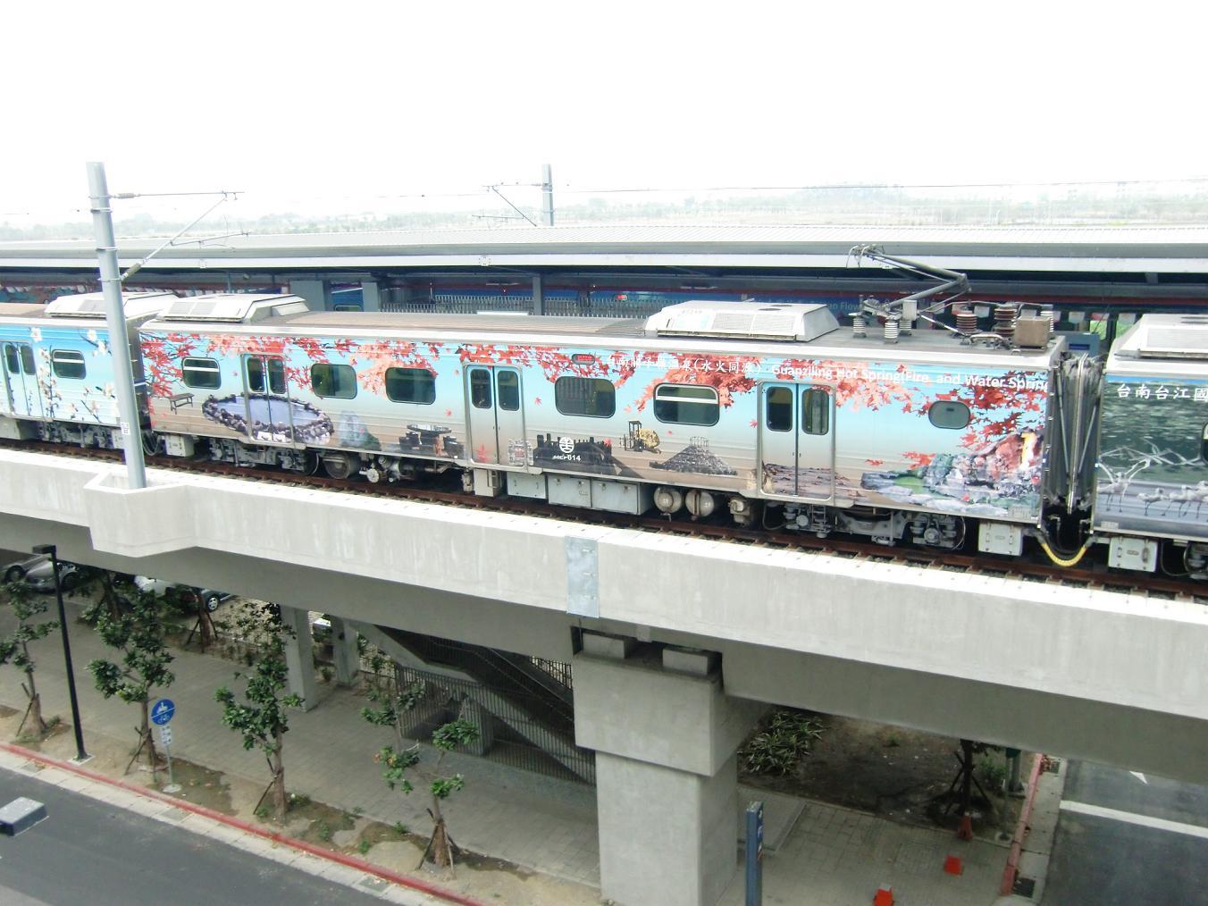 戀上旅行記: 臺南-沙崙火車站