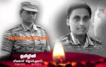 Tamilini IBC Tamil