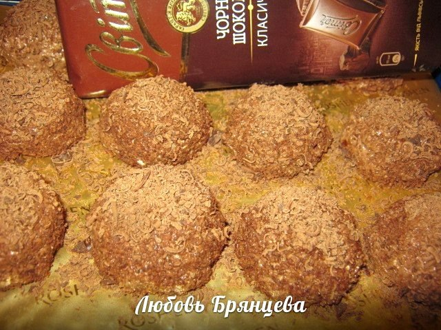 творожный десерт какао