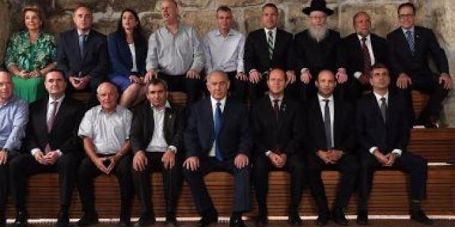 إجتماع الحكومة الإسرائيلية عند حائط البراق