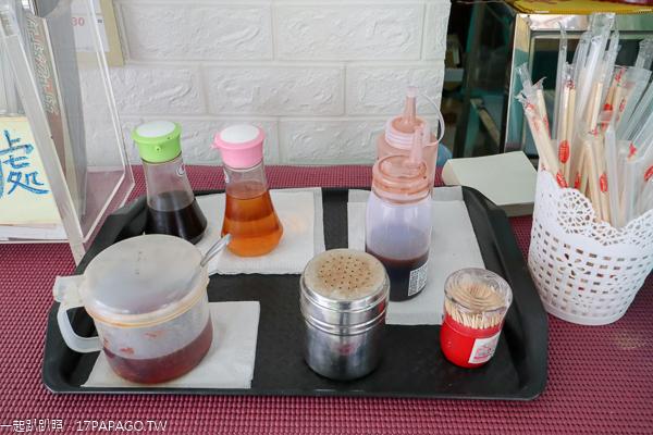 台中太平|喜緣館餃子蔬早午餐|雪花煎餃鍋貼|太平平價美食|健康無肉蔬食