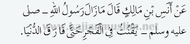 Hadits Doa Qunut Dari Anas Bin Malik