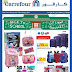 Carrefour Kuwait - Back To School Offer