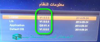 احدث ملف قنوات  بريفكس 8000h1  الفضى بريفكس 7400 الفضى و كامكس 777 واشباهه prifix 8000 h1