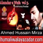 https://www.humaliwalyazadar.com/2018/09/ahmed-hussain-mirza-nohay-2019.html