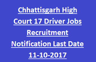 Chhattisgarh High Court 17 Driver Jobs Recruitment Notification Last Date 11-10-2017