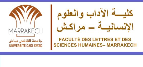 كلية الاداب والعلوم الانسانية مراكش نتائج مباراة الإجازة المهنية 2017 / 2018