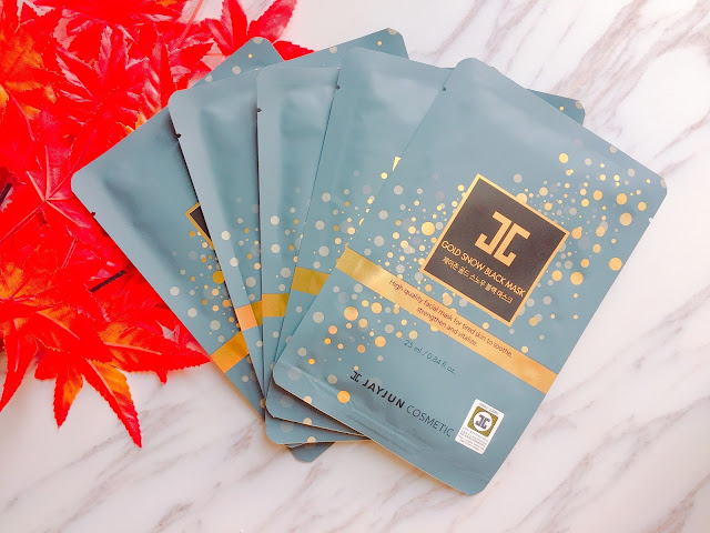 JAYJUN. Korea, skincare, lovecath, catherine, beauty, blogger, 夏沫, mask, 黑金童颜幻彩面膜,