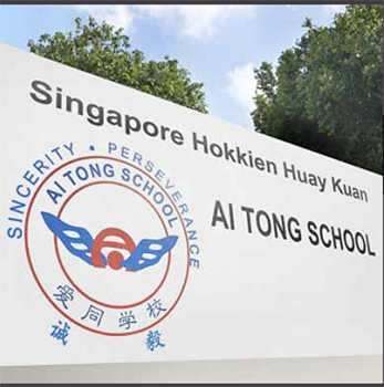 Ai Tong primary school near thomson Impressions condo