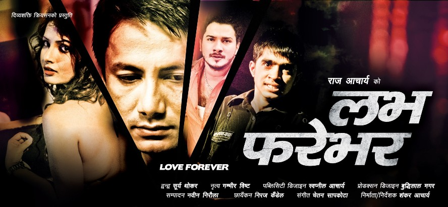 nepali movie love forever