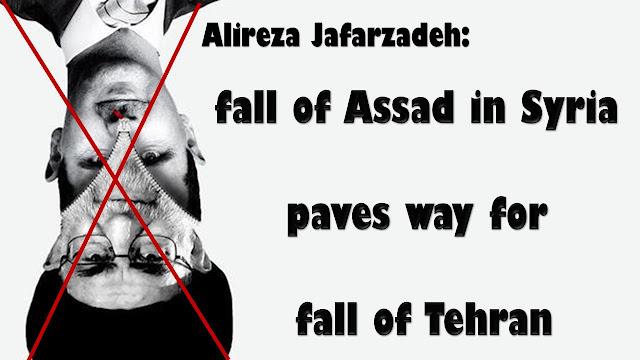 Alireza Jafarzadeh