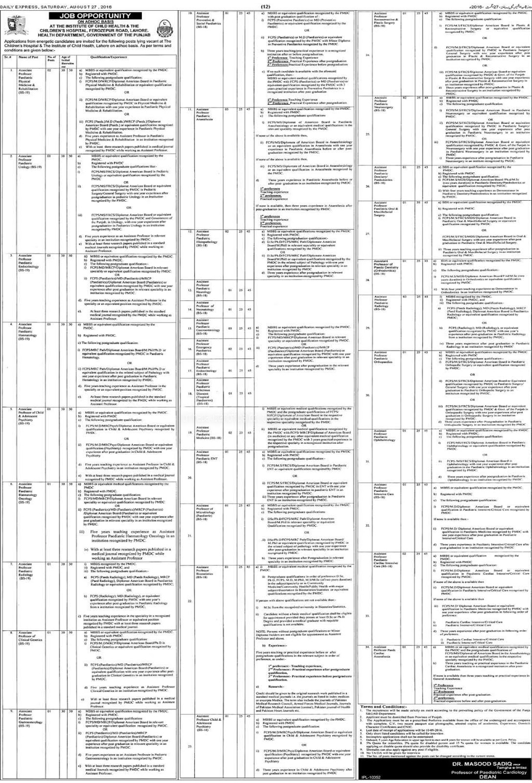 Children's Hospital and Institute of Child Health Jobs 2016