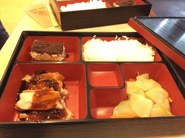 yoshinoya Chicken Teriyaki , Tiramisu,