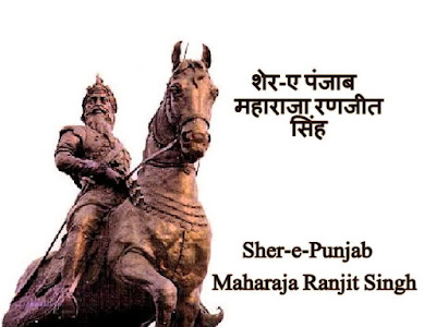 'Sher-E- Punjab: Maharaja Ranjit Singh' New Serial on Life Ok Wiki Story,Cast,Promo,Timing,Title Song