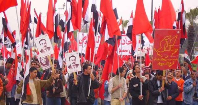 Κομμουνιστικό Κόμμα Συρίας