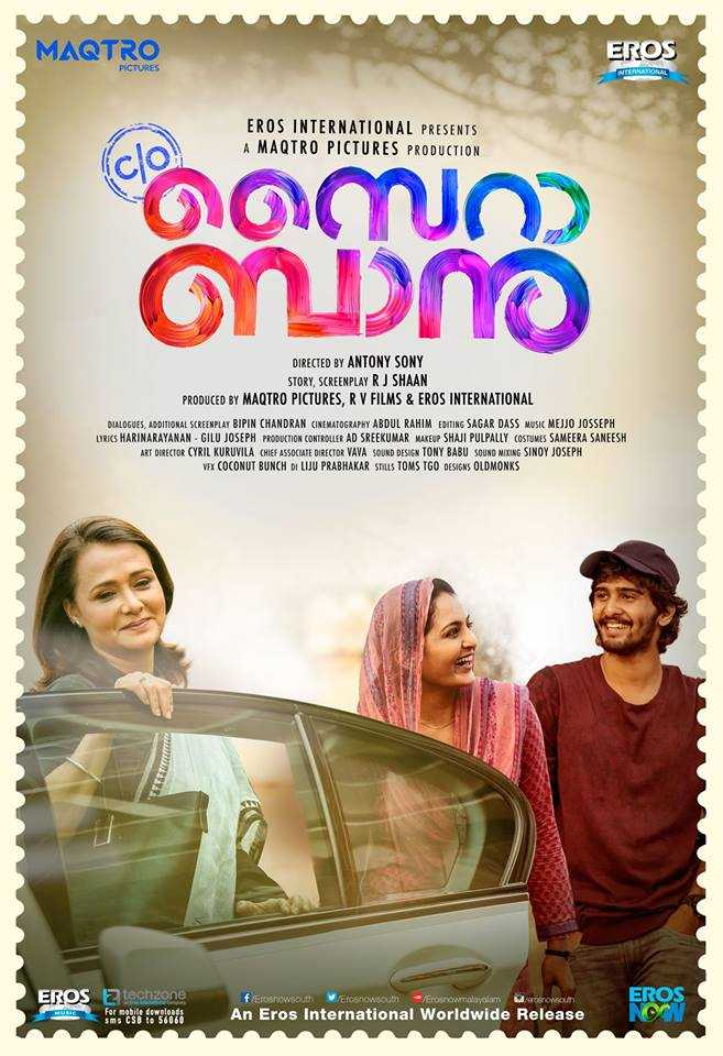 Malayalam Movies Torrents - YourBittorrent