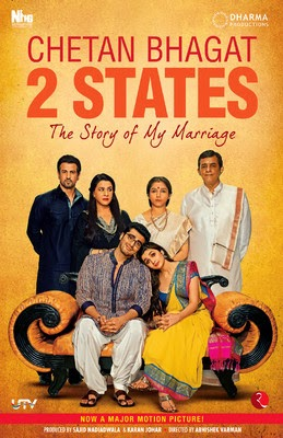 Chetan bhagat 2 states the story of my marriage | free ebooks.