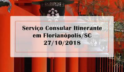 Consulado do Japão em Curitiba