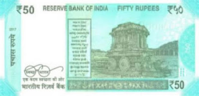 Salient Features of Rs 50 note back side