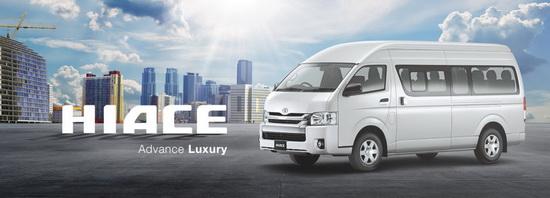 Harga & Kredit Mobil Toyota Hiace di Jakarta