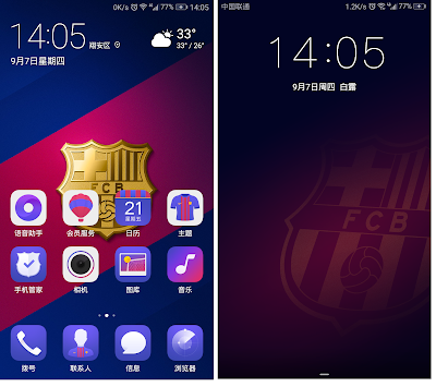 Hi Emui lovers Download Barcelona Theme for EMUI 5