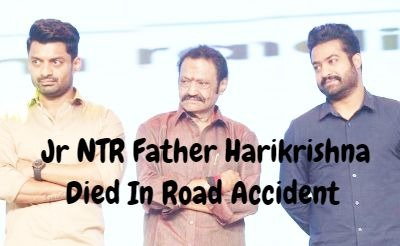 Jr NTR Father Harikrishna Died In Road Accident