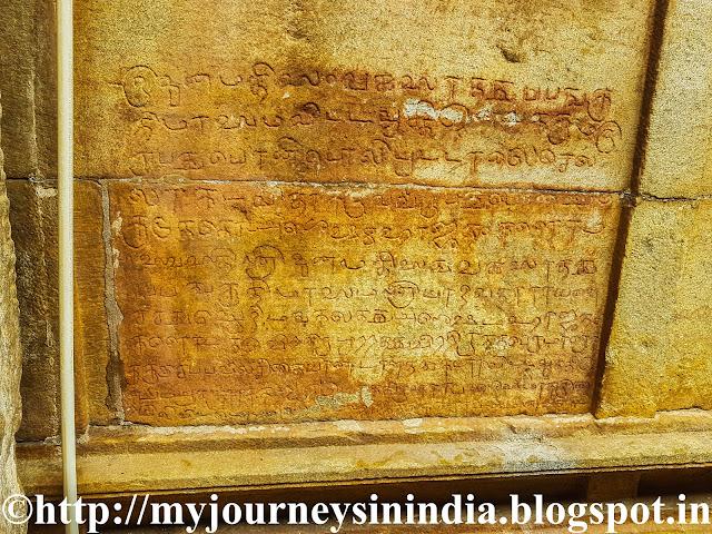 Tamil Inscription at Gopala Krishna swamy Temple Thondanur